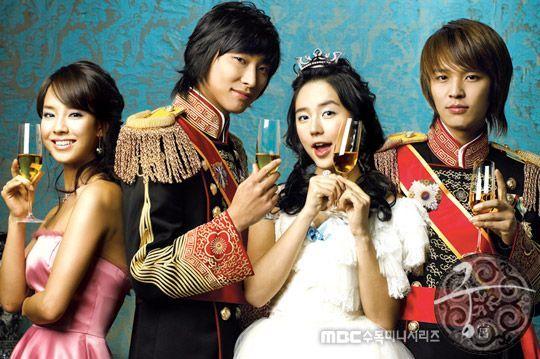 Princess Hours / Goong / 2006 / G�ney Kore / Online Dizi �zle