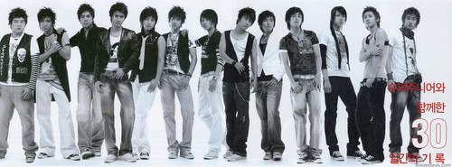 Super Junior U Photoshoot LZA3aX
