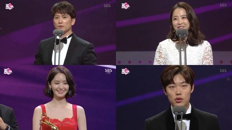 Seul Ödülleri İlk Kez Sahiplerini Buldu /// 27 Ekim 2017