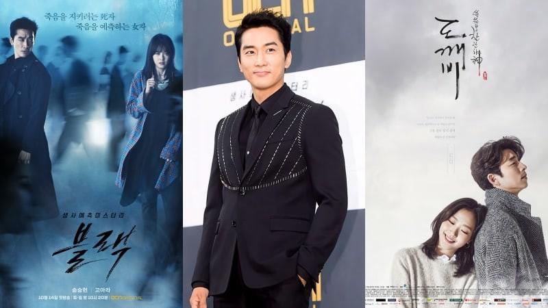 Song Seung Heon, Black ve Goblin Dizilerinin Benzerliği Konusuna Açıklık Getirdi /// 11 Ekim 2017
