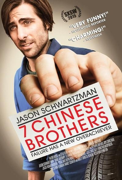 7 Chinese Brothers 2015 (Türkçe Dublaj) WEB-DL x264 – indir