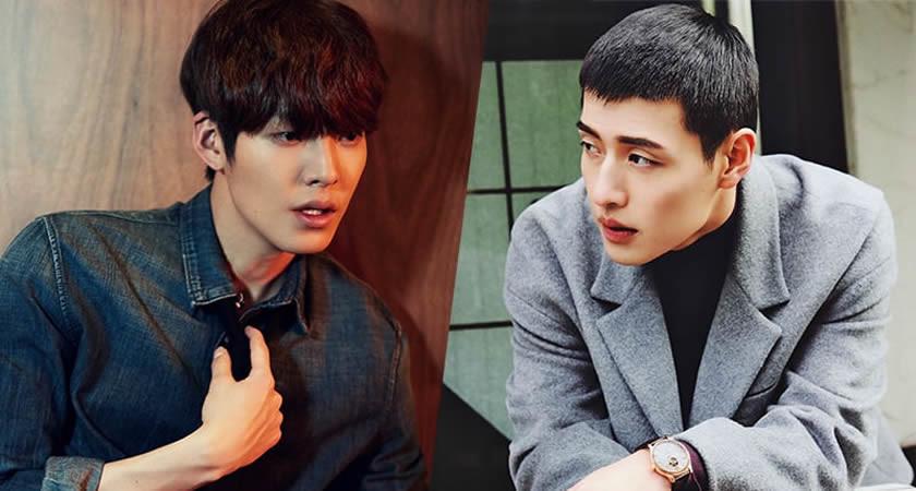 Kang Ha-Neul'den, Yakın Arkadaşı Kim Woo-Bin'e Destek Mesajı!