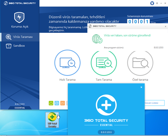 360 Total Security Essential 8.8.0.1033