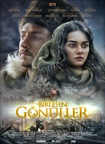 Birlesen Gönüller 2014