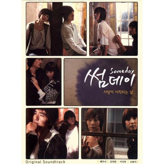 Someday /// OST /// Dizi M�zikleri