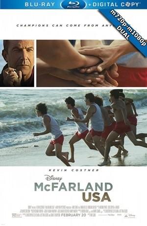 McFarland 2015 m720p-m1080p Mkv DuaL TR-EN – Tek Link