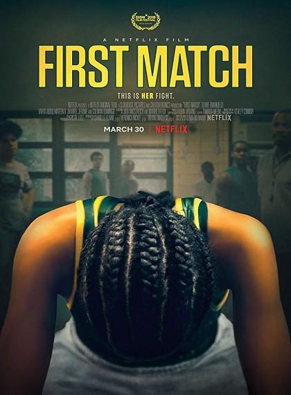 İlk Maç - First Match - 2018 - 1080p TR/ENG