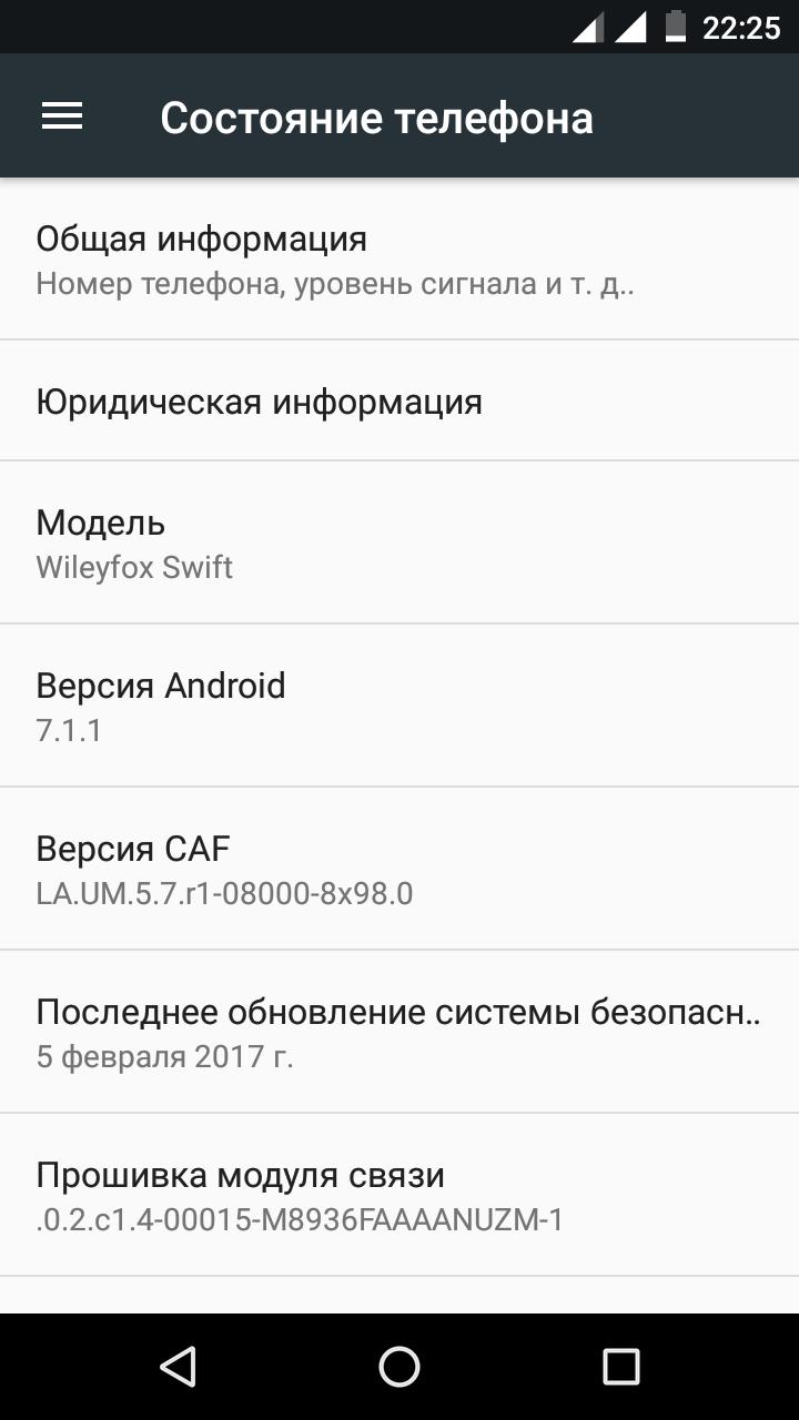 Как включить 4g на Андроиде 21