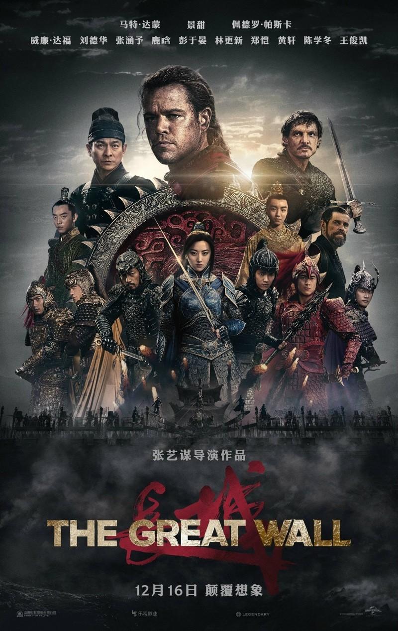 Çin Seddi – The Great Wall Türkçe Dublaj izle – Tek Parça
