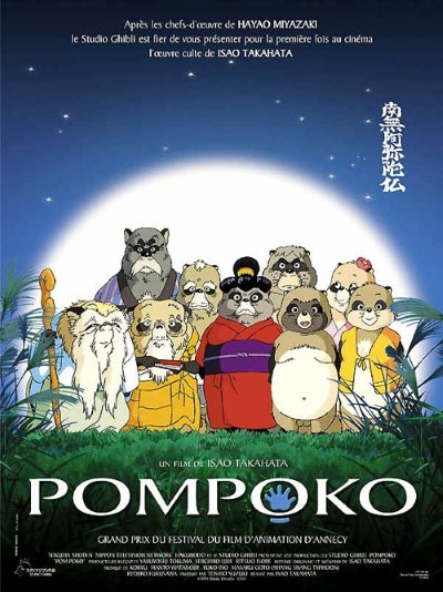 Pom Poko (1994) türkçe dublaj film indir