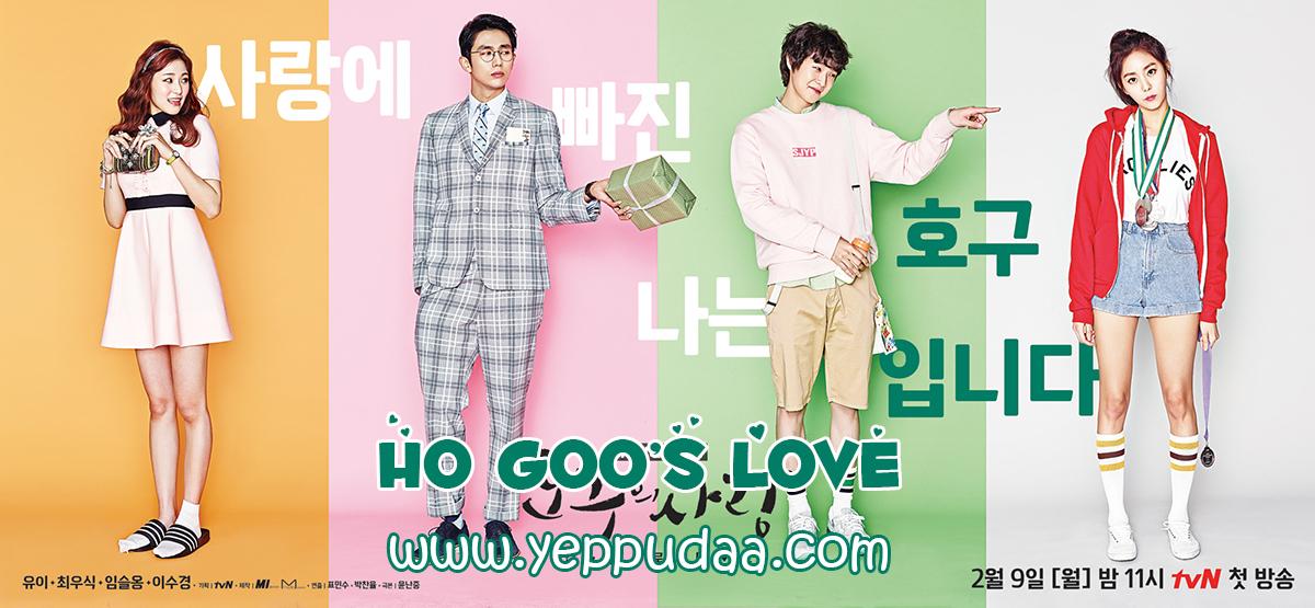 Ho Goo�s Love / 2015 / G�ney Kore / Online Dizi �zle
