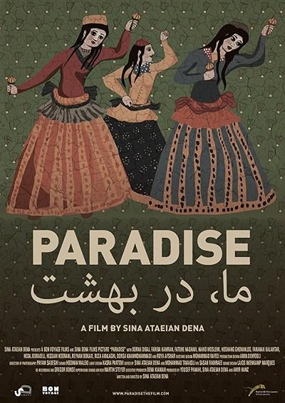 Cennet – Paradise 2015 Türkçe Dublaj m1080p indir