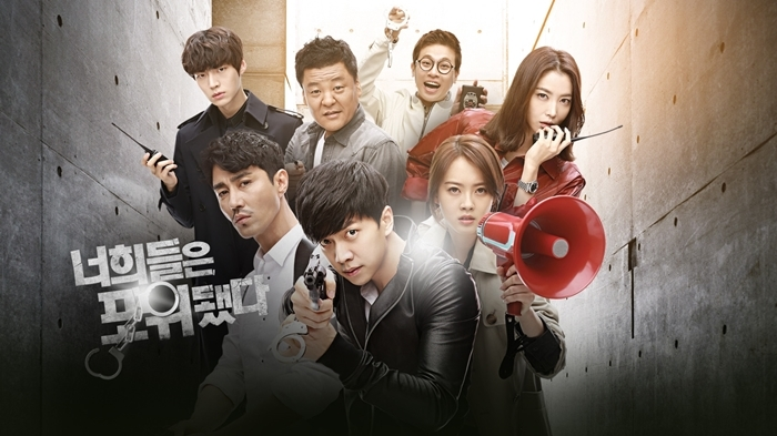 You´re All Surrounded / 2014 / Güney Kore / Online Dizi İzle