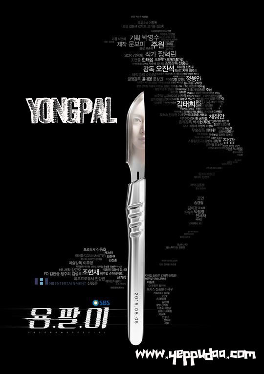 Yongpal / 2015 / G�ney Kore / Online Dizi �zle