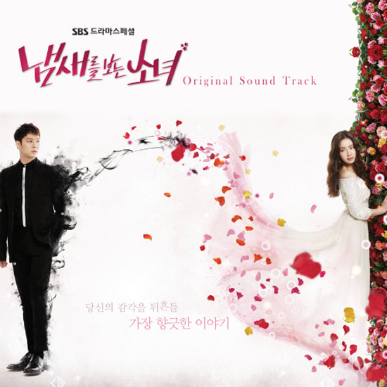 The Girl Who Sees Smells /// OST /// Dizi M�zikleri