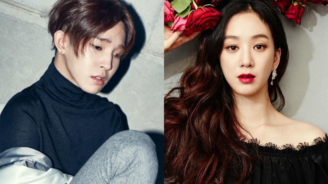 Jung Rye Won ve Nam Tae Hyun Sevgili Mi? /// 18 Ekim 2016