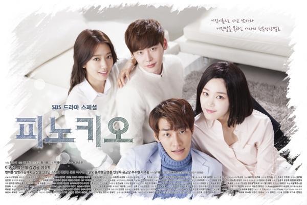 Pinocchio / Güney Kore / 2014 /// Dizi Tanıtımı