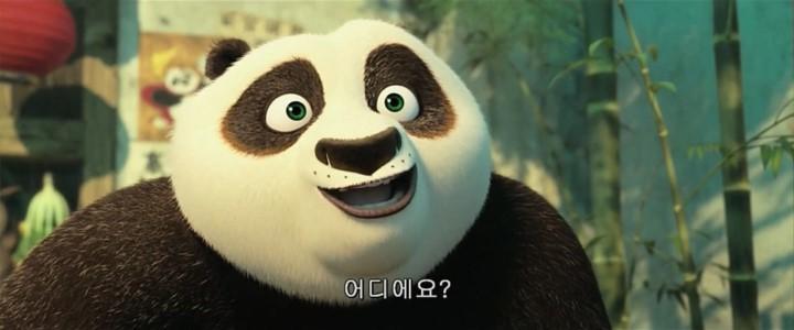 Kung Fu Panda 3 (2016) - film indir - türkçe altyazılı film indir
