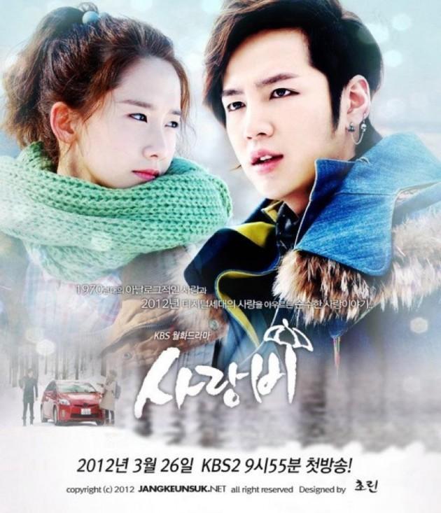 Love Rain / 2012 / Güney Kore / Online Dizi İzle