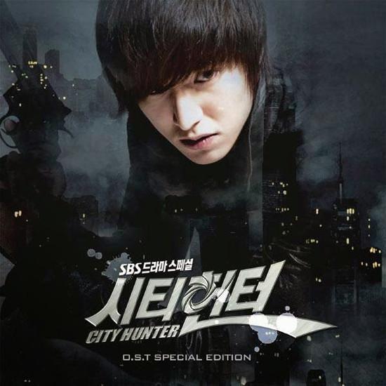 City Hunter /// OST /// Dizi M�zikleri