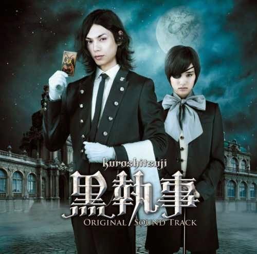 Black Butler /// OST /// Film Müzikleri