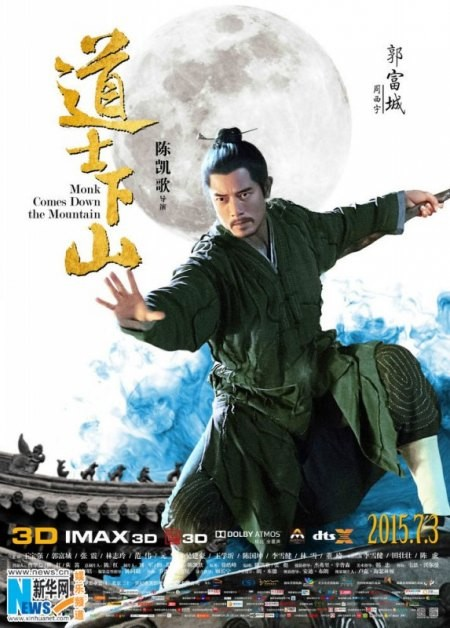 Kung-Fu Keşiş | Dao shi xia shan | 2015 | BRRip XviD | Türkçe Dublaj