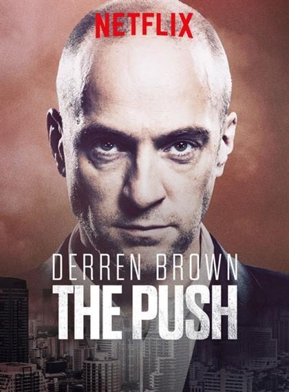 Derren Brown: Manipülasyon – Derren Brown: The Push 2018 Türkçe Dublaj indir