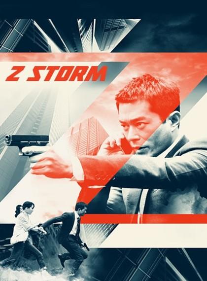 Fırtına Z – Z Storm 2014 BDRip XviD Türkçe Dublaj indir