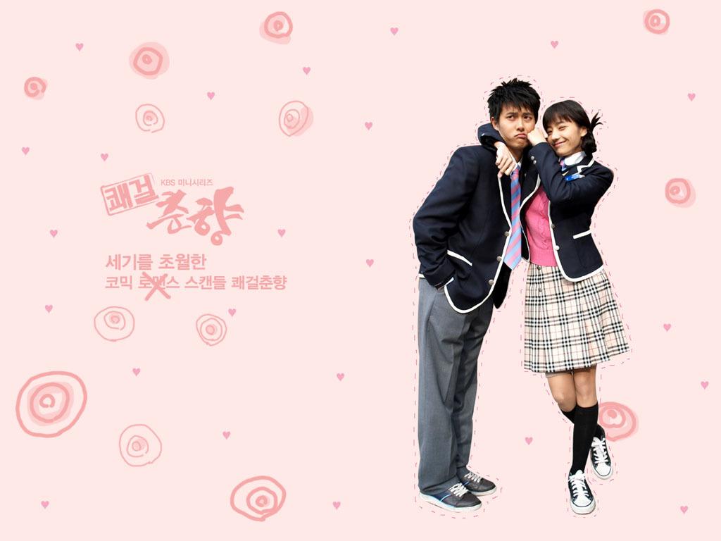 Delightful Girl / 2005 / G�ney Kore / Online Dizi �zle