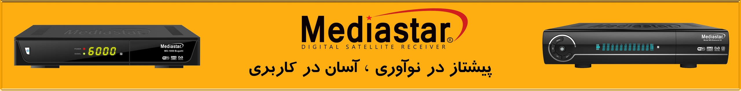 Mediastar Digital Satellite Receiver