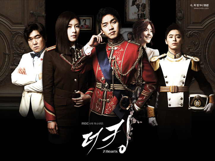 The King 2 Hearts / 2012 / Güney Kore / Online Dizi İzle