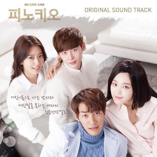 Pinocchio /// OST /// Dizi Müzikleri