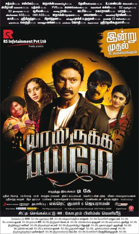 Yaamirukka Bayamey / 2014 / Hindistan / Online Film İzle