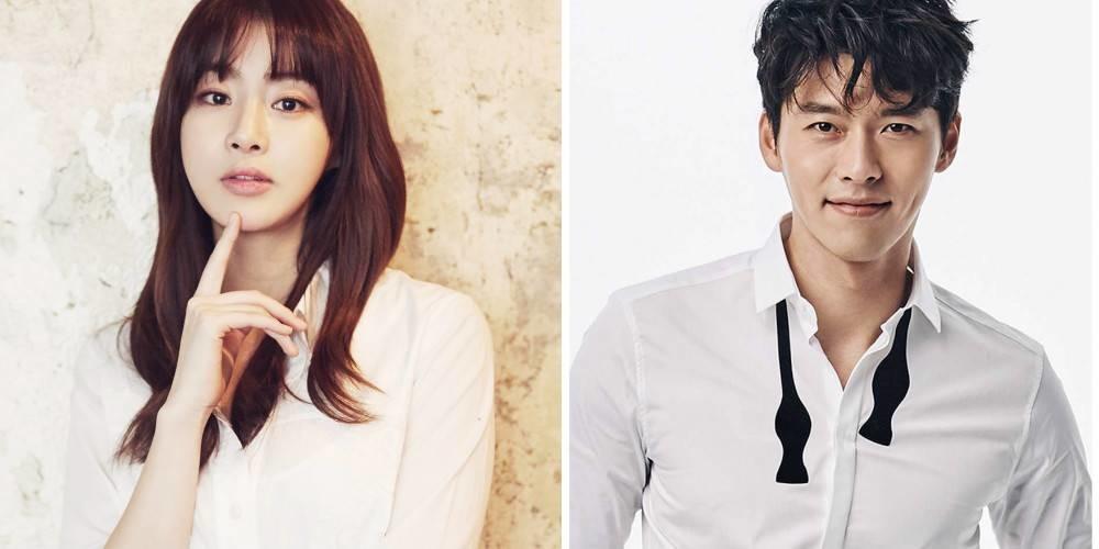 Hyun Bin ve Kang Sora´nın İlişkisi Onaylandı /// 15 Aralık 2016
