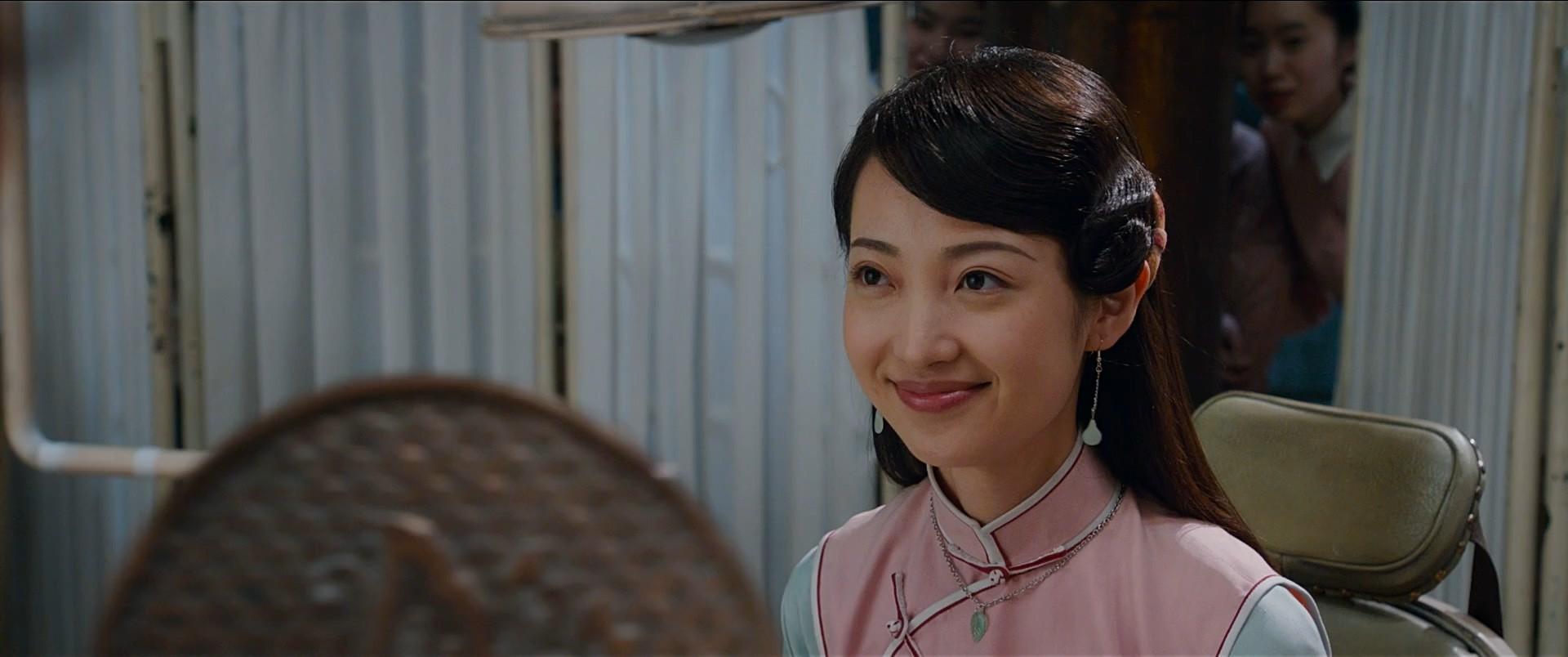 Kung-Fu Keşiş (2015)