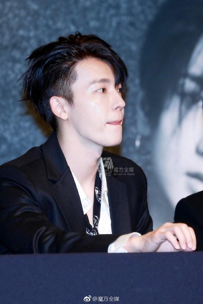 171106 Super Junior Basın Konferansı Fotoğrafları O6d077