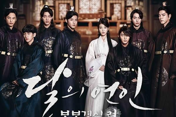 """""""Moon Lovers: Scarlet Heart Ryeo"""" Dizisinin Uzun Fragmanı Yayımlandı"""
