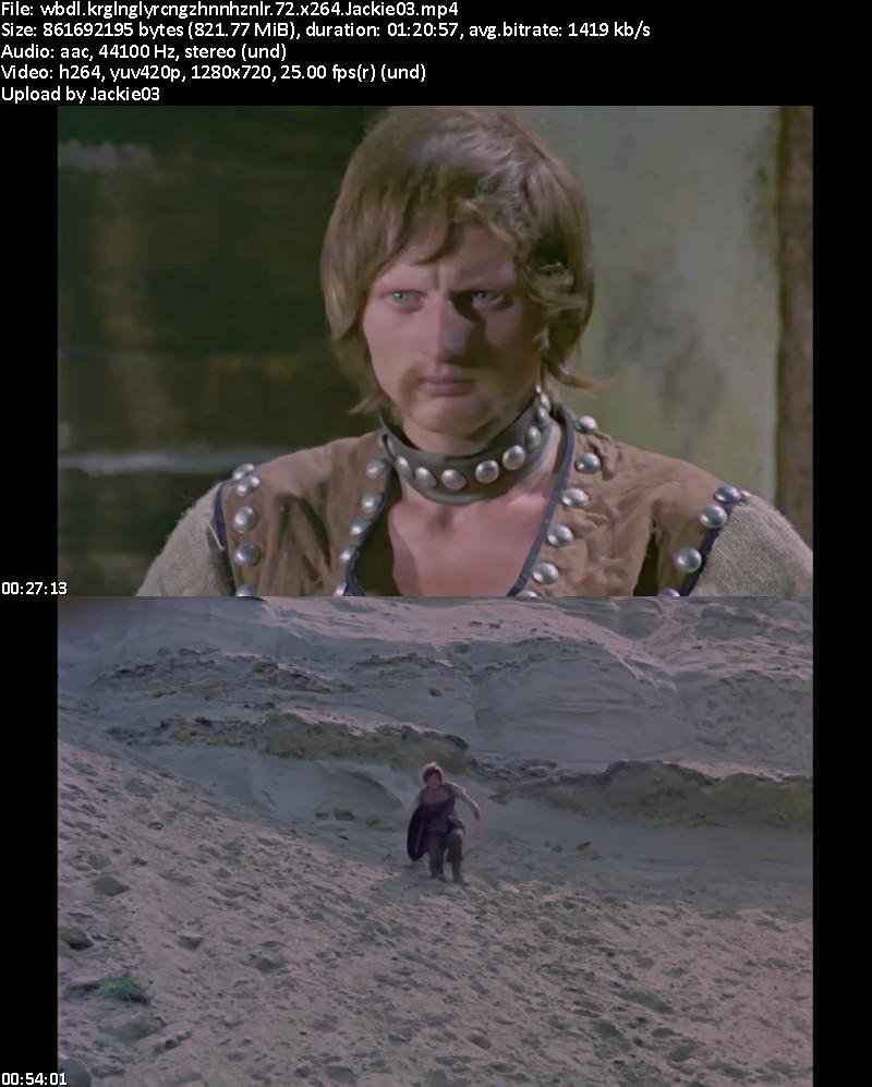 Karaoğlan Geliyor Cengiz Han'ın Hazineleri (1972) WEBDL indir