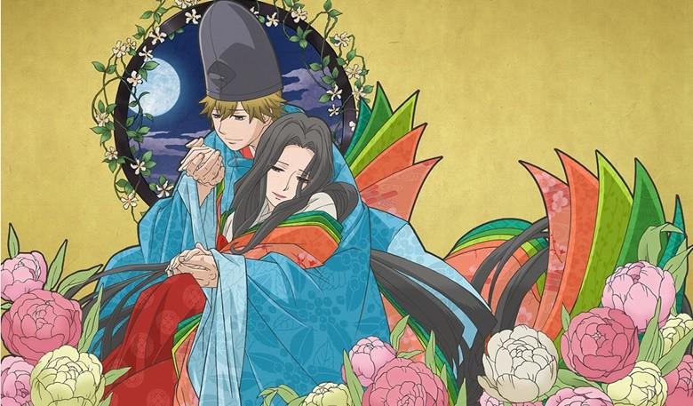 Turkanimetv Anime Chouyaku Hyakuninisshu Uta Koi