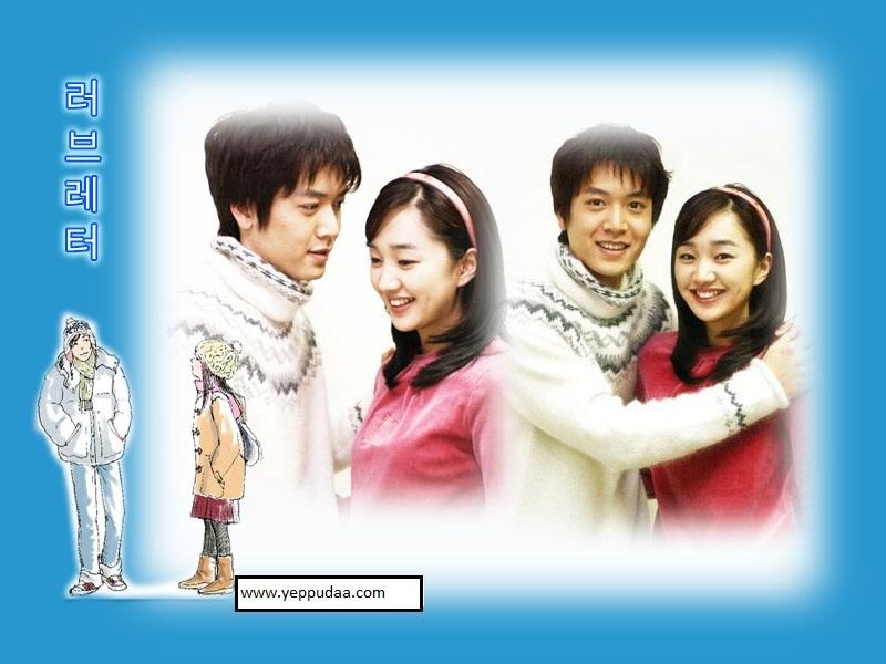 Love Letter / 2003 / G�ney Kore / Online Dizi �zle
