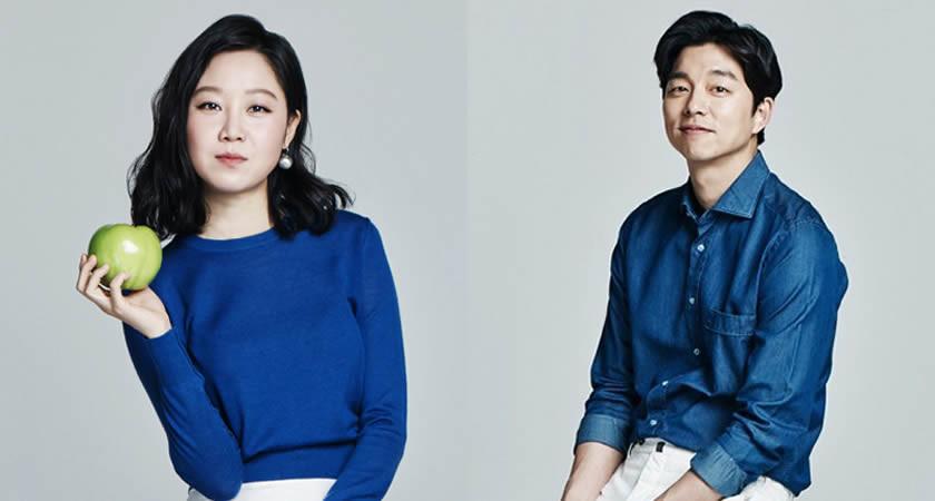 Gong Hyo Jin, Gong Yoo'nun Güçlü ve Zayıf Yönlerini Anlattı