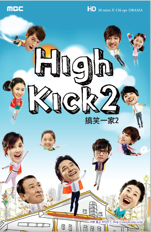 High Kick Through the Roof / Sezon 2 / 2009 / Güney Kore / Online Dizi İzle