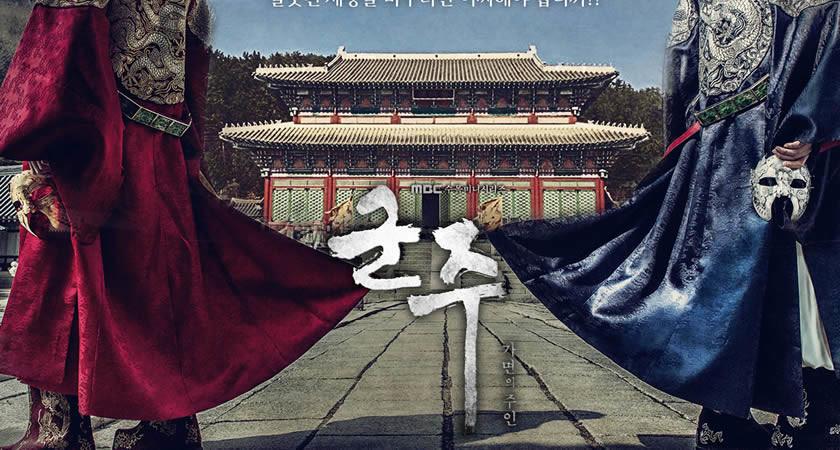 """""""Ruler: Master of the Mask"""" Dizisinin Yeni Afişleri Yayımlandı"""