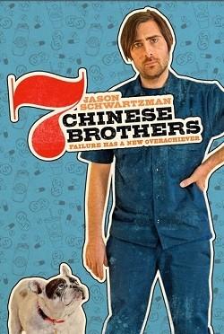 7 Chinese Brothers izle