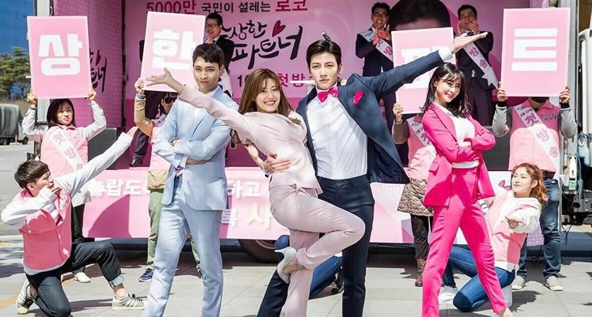 "Ji Chang-Wook ve Nam Ji-Hyun ""Suspicious Partner"" İçin Dans Etti"
