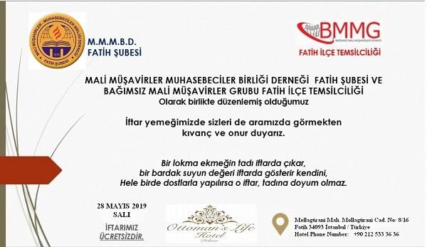 MMMBD Fatih Şubesi ve BMMG Fatih İlçe Temsilciliğinin Düzenlemiş Olduğu