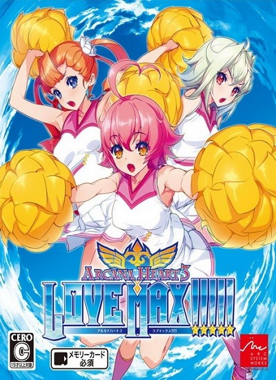 Arcana Heart 3 LOVE MAX – RELOADED – Full Game – Tek Link
