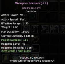 weapon breaker