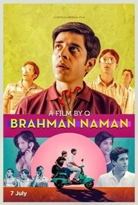 Brahman Naman 2016 BRRip XviD Türkçe Dublaj – Tek Link