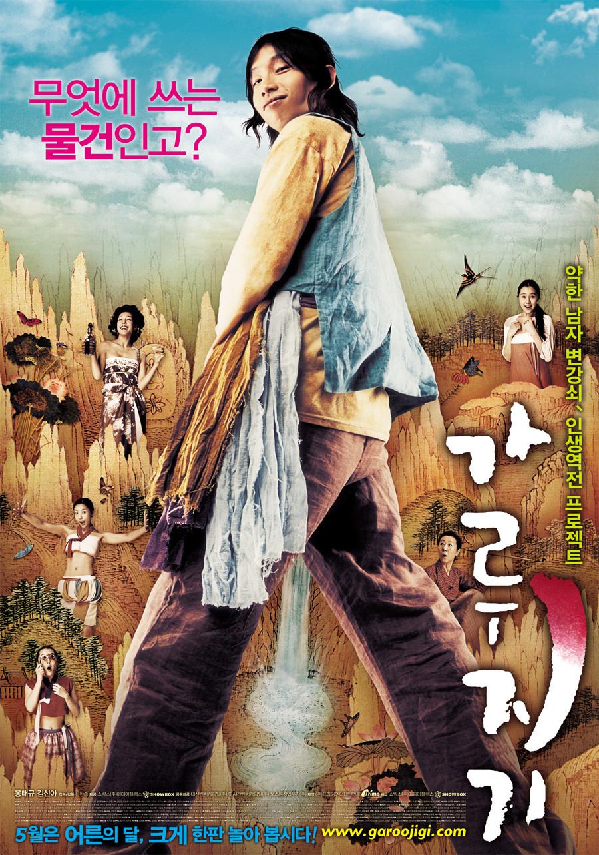 A Tale of Legendary Libido / Garujigi / 2008 / Güney Kore / Online Film İzle